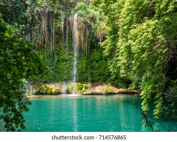 Scenic waterfall in the beautiful green forest. Turkey