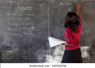 School board in Africa