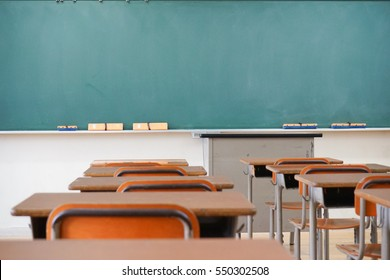 School classroom with blackboard