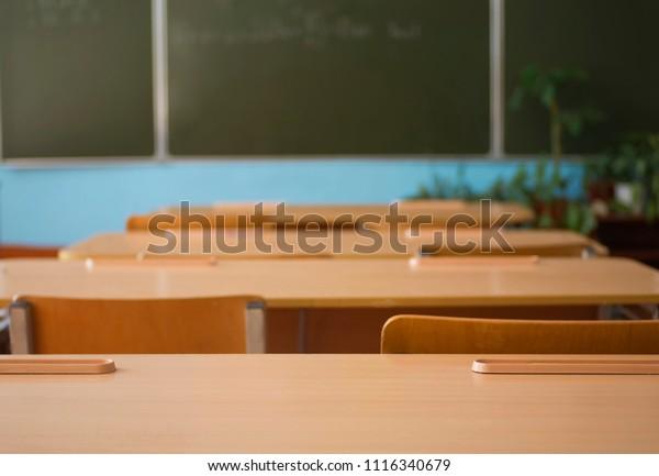 School Classroom School Desks Blackboard High Stock Photo ...