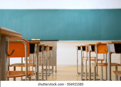 School classroom with school desks and blackboard in Japanese high school