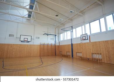 School GYM hall interior