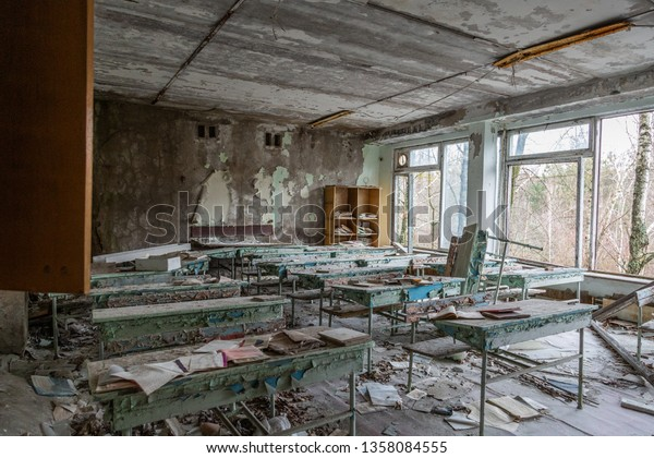 School Premises City Pripyat Ukraine Emptiness Stock Photo