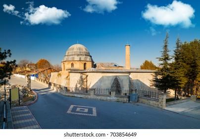 School of Sahabiyei Kubra. Malatya City - Turkey