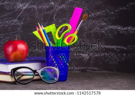 School Supplies Books Glasses Apple On Stock Photo (Edit Now