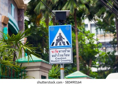 School zone warning sign, Caution student crossing.
