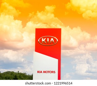 Schwabach, GERMANY- June 3, 2018: Kia automobile dealership Sign. Kia is a South Korean manufacturer of automobiles and commercial vehicles.