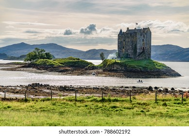 Scotland, England - August 15 2017:  view Old Inverlochy Castle ancient medieval manor in the city of Fort Williams in Scotland