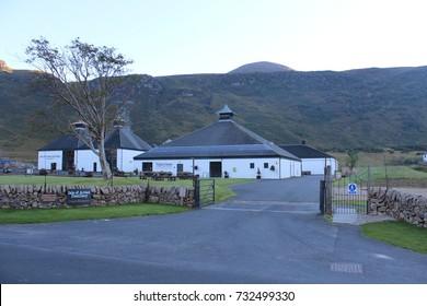 SCOTLAND, ISLE OF ARRAN, LOCHRANZA - OCTOBER 01, 2015: Building of the Isle of Arran Distillery