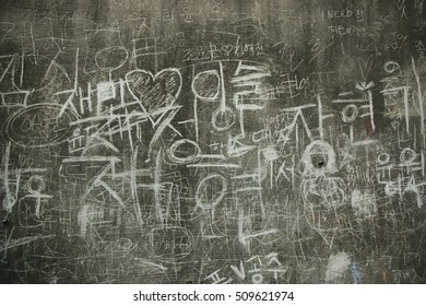 Scribble on the wall