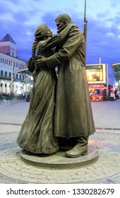 """Sculptural composition """"Farewell of Slav"""" at the Belorussky railway station in Moscow. Russia May 2016"""