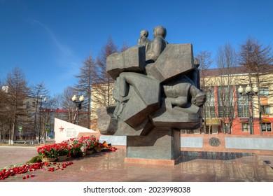 Sculptural composition Memory Knot, Victory Square, Magadan, Magadan Region, Russia - May 13, 2021. Memorial complex dedicated to the Great Patriotic War (World War II). Historical landmark of Magadan