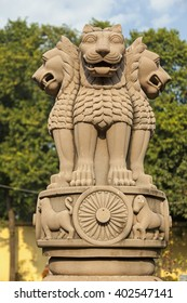 National emblem images stock photos vectors shutterstock sculpture of emblem of india four lion symbolizing power courage pride and confidence ccuart Choice Image