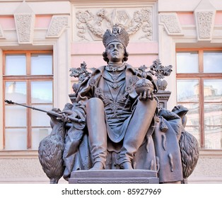 Sculpture of Emperor Paul in Engineers' Castle