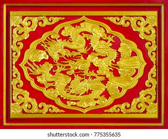 Sculpture on Chinese red door - Golden dragon pattern - Chinese New Year