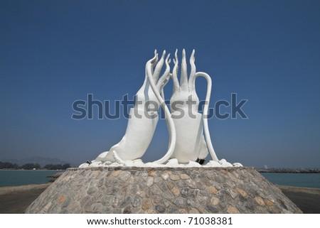 Sculpture Squid Stock Photo Edit Now 71038381 Shutterstock
