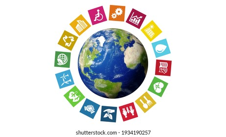 SDGs (Sustainable Development Goals) concept icon illustration. Elements of this image furnished by NASA. 3D rendering. - Shutterstock ID 1934190257