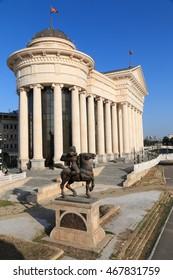 SE Europe, central Balkan Peninsula, The Republic of Macedonia, Skopje, Rotunda of Archeological Building. Monument to Greek mythological figure Karpos.