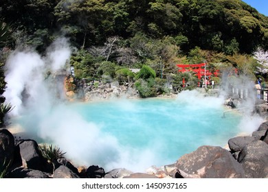 "The Sea Hell, one of the eight famous hot spring pool in Beppu Onsen, Oita, Japan. The water is in cyan and always boiling with much white steam smoke. The Japanese means ""Umi Jigoku"" Sea Hell."