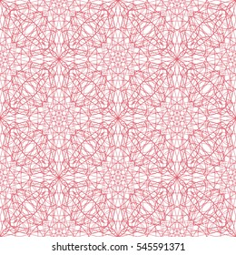 Seamless abstract guilloche ornament on white background. Elegant pattern illustration for invitations, banknotes, diplomas, certificates, tickets and other papers security or wrapping design