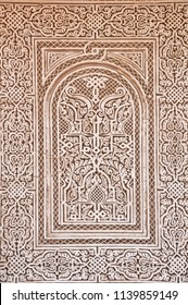 Seamless geometric pattern Moroccan ornament. Floral frame. Islamic vector. Oriental background. Seen in Marrakesh, Morocco
