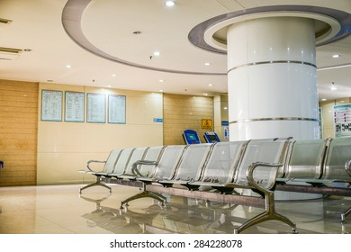 seat in hospital
