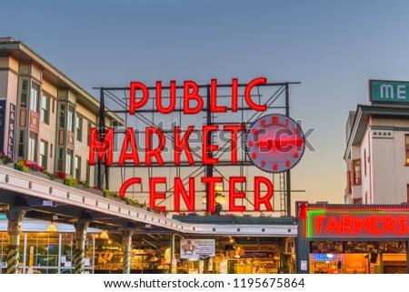 SEATTLE WASHINGTON July 2 2018 Pike Stock Photo (Edit Now