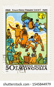 SEATTLE WASHINGTON - October 4, 2019: Postage of Mongolia featuring men at a wrestling match, issued in 1981.