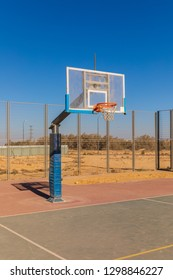 Second basketball board in the open air
