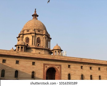 The Secretariat Building or Central Secretariat is where the Cabinet Secretariat is housed, which administers the Government of India. New Delhi