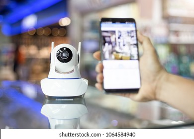 Sicherheitskamera. IP-Kamera.