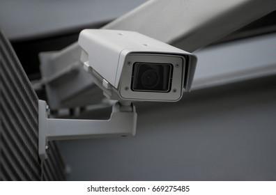 Security Camera / Surveillance System