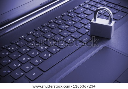 security-concept-padlock-on-laptop-450w-