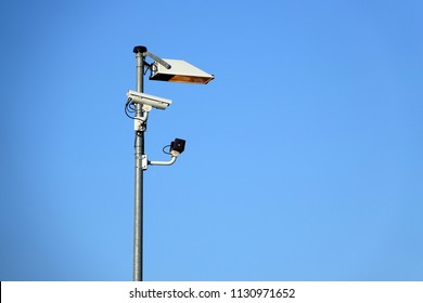 Security Environment Lamp
