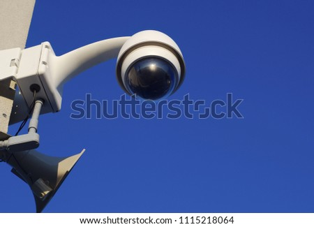 security video camera safety surveillance protection