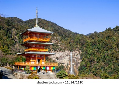 Seigantoji temple pagoda and Nachi Falls , which is part of the Sacred Sites and Pilgrimage Routes in the Kii Mountain Range registered in UNESCO in Nachikatsuura, Wakayama, Japan