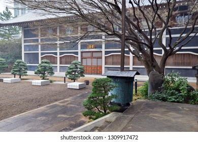 Seishoji Temple and manicured trees in the city of Tokyo Japan during snowfall