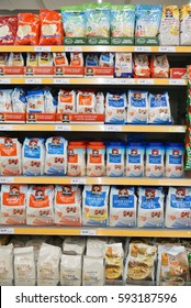 SELANGOR, MALAYSIA - 05 MARCH 2017 :  Rows of  Quaker outs instant oatmeal on shop shelf inside hypermarket in Selangor, Malaysia.