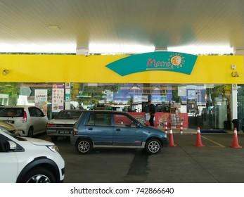 Selangor, malaysia, 25 October 2017 : Petronas Mesra mart over a blurr background
