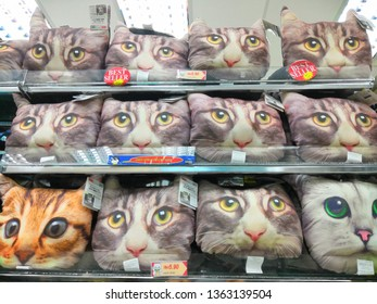 Selangor, Malaysia- April 2019 : Cat pillows display for sale at Daiso shop, Ecurve shopping mall. Daiso Industries Co., Ltd. is a large franchise of 100-yen shops founded in Japan.