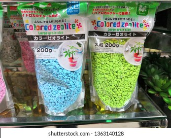 Selangor, Malaysia- April 2019 : Colored zeolite display for sale at Daiso shop, Ecurve shopping mall. Daiso Industries Co., Ltd. is a large franchise of 100-yen shops founded in Japan.