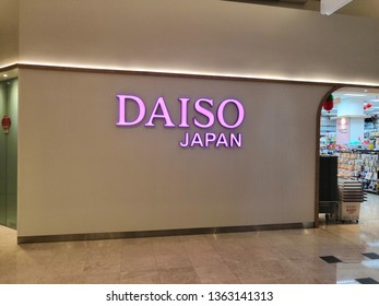 Selangor, Malaysia- April 2019 : Daiso signage on a wall at Ecurve shopping mall. Daiso Industries Co., Ltd. is a large franchise of 100-yen shops founded in Japan.