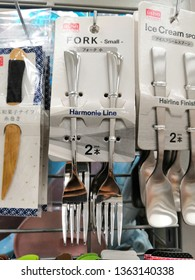 Selangor, Malaysia- April 2019 : Fork display for sale at Daiso shop, Ecurve shopping mall. Daiso Industries Co., Ltd. is a large franchise of 100-yen shops founded in Japan.