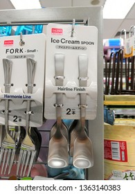 Selangor, Malaysia- April 2019 : Ice cream spoon display for sale at Daiso shop, Ecurve shopping mall. Daiso Industries Co., Ltd. is a large franchise of 100-yen shops founded in Japan.