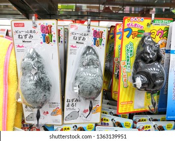 Selangor, Malaysia- April 2019 : Mouse toys display for sale at Daiso shop, Ecurve shopping mall. Daiso Industries Co., Ltd. is a large franchise of 100-yen shops founded in Japan.