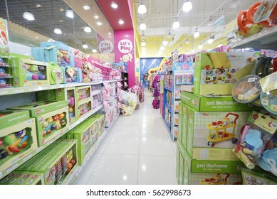 "SELANGOR, MALAYSIA - CIRCA JANUARY 2017 : Variety type of Baby & Toddler Toys at Toy ""R"" Us retail store. Toys ""R"" Us, Inc. is an American toy and juvenile-products retailer."