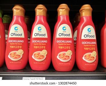 Selangor, Malaysia - January 2019 : A bottles of O'Food Gochujang sauce brand display at supermarket shelf - Image