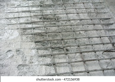SELANGOR, MALAYSIA -JULY 26, 2016: The wet concrete is poured on a steel reinforcement bar to form strong floor slabs called Reinforce Concrete Slab.