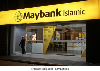 SELANGOR, MALAYSIA - JULY 30, 2017 : Maybank Islamic signage at one of their retail branches during night time. Maybank Islamic Berhad was incorporated in 2008 and is based in Kuala Lumpur.