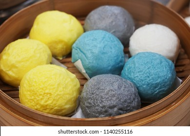 Selected focus : Mix Salapao or steamed stuff a bun
